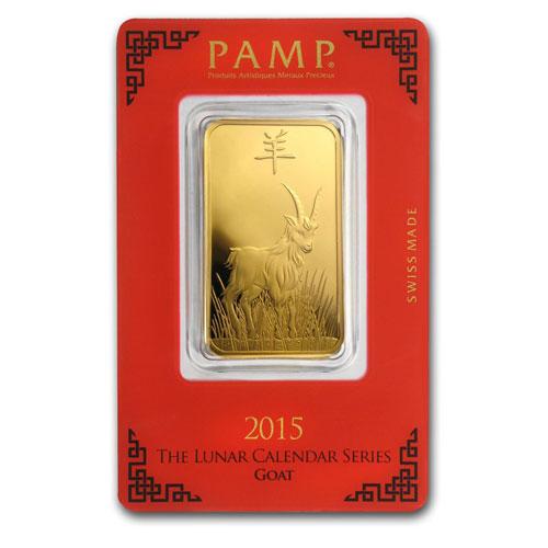 1 Ounce Pamp Suisse Gold Bar Lunar Goat Series
